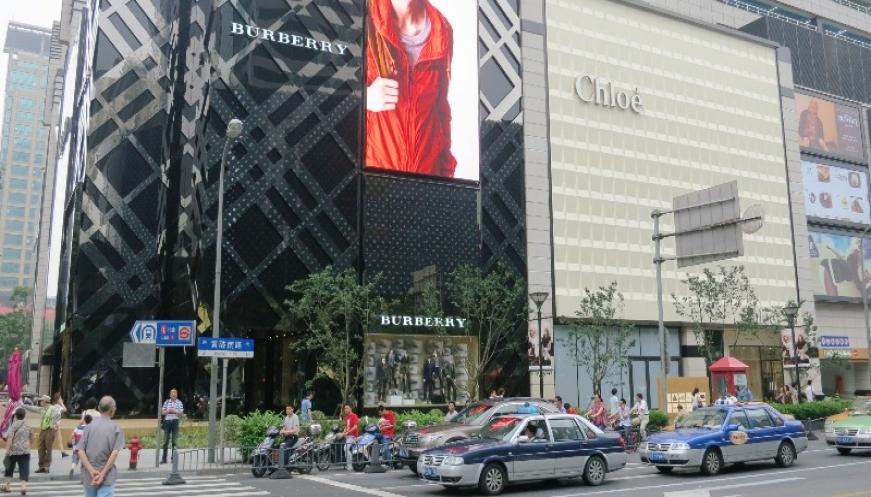Butik chloe di Shanghai